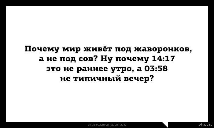 Не сплю ночами – «Плохо сплю по ночам , постоянно просыпаюсь, и не могу по долгу уснуть.» – Яндекс.Знатоки