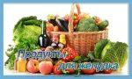 Пища полезная для зубов – разрешенная и запрещенная еда, чем можно укрепить жевательный орган, какие полезные напитки и соки, витаминные комплексы