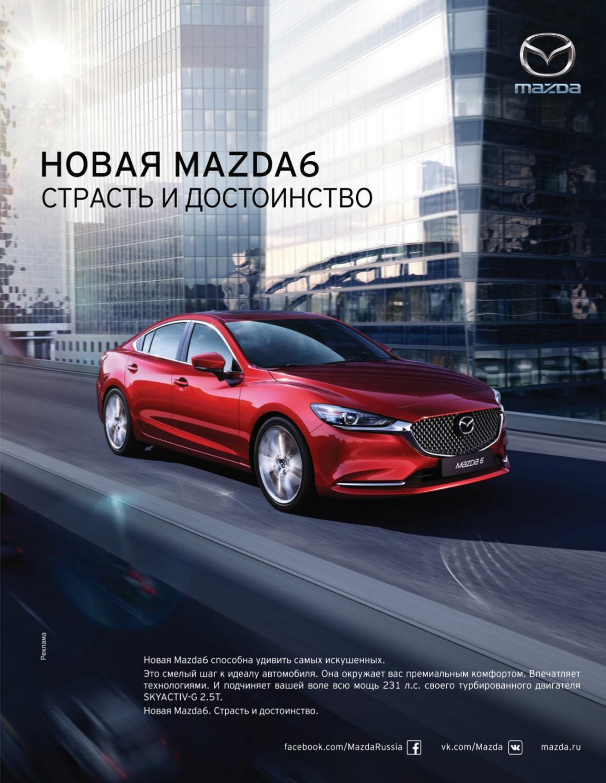 Стильные автомобили для мужчин – Названы самые мужские и самые женские марки автомобилей! — www.maximonline.ru